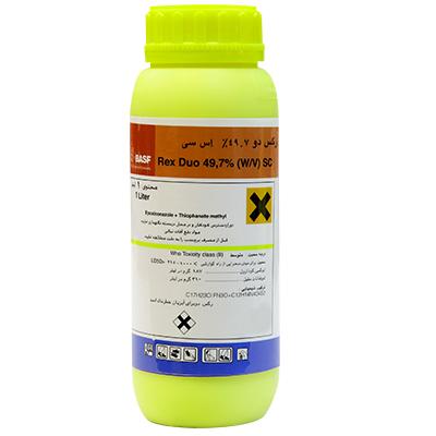 قارچکش رکس دو49/7 % سوسپانسیون